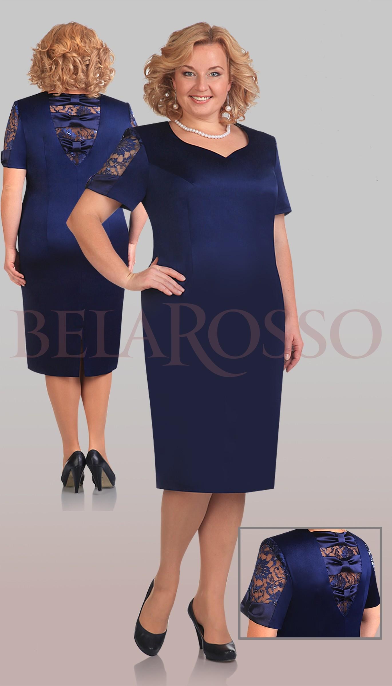 Женская Одежда 50 Лет С Доставкой